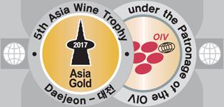 Asia Wine Trophy 2017 - Medalla de Oro