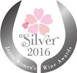 Medalla de plata - Premios Sakura 2016