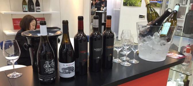 Feria Wine & Gourmet Japan 2017