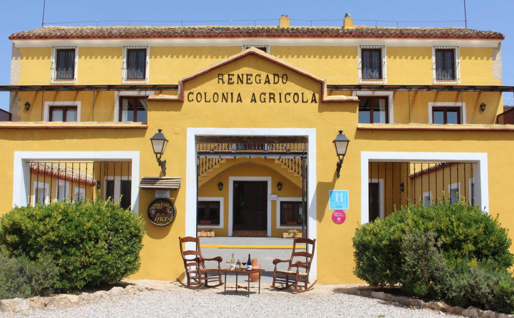 Hotel Entreviñas