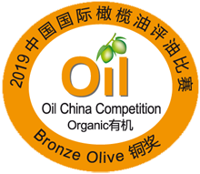 Oil China Competition 2019
